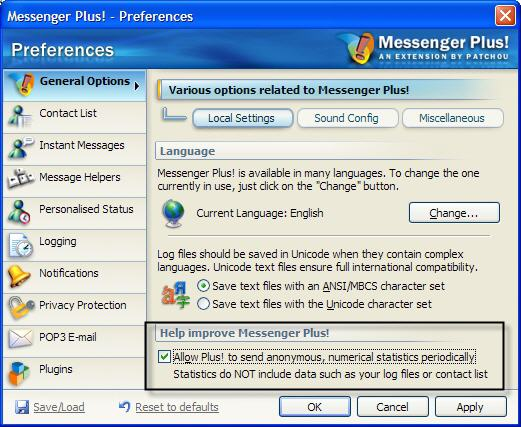 دلع ماسنجرك مع هذا البرنامج Messenger_plus_shot_4